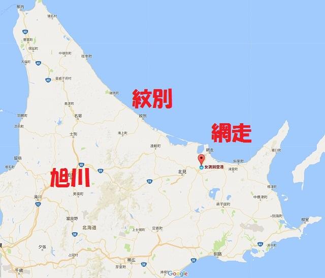 北海道旅行地図
